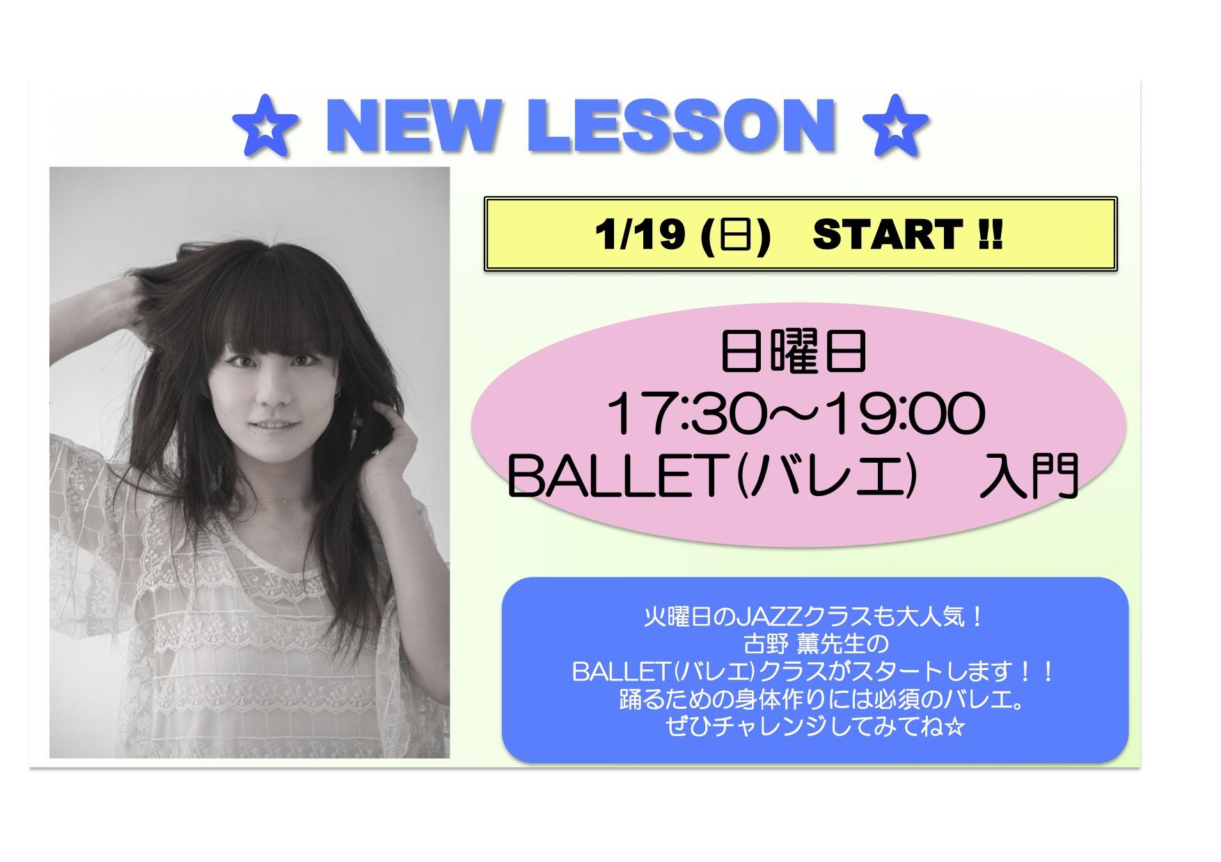 薫LESSON